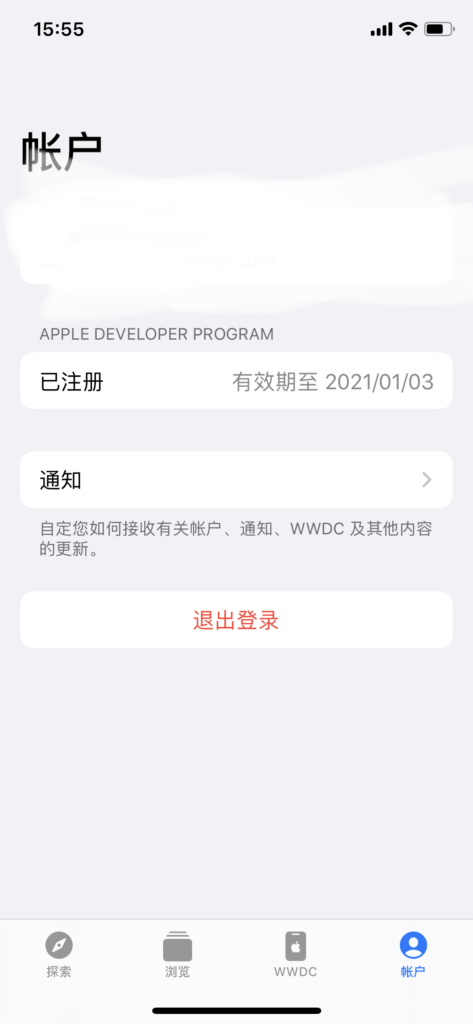 Apple Developer:Verify your identity and review the updated license agreement.