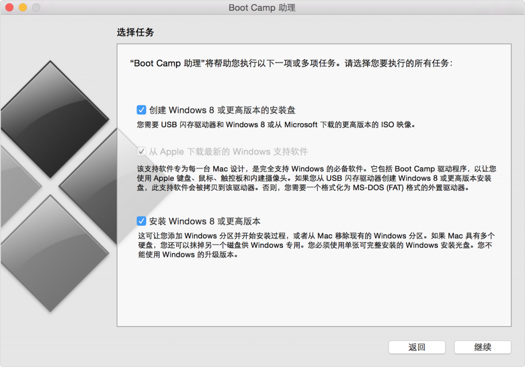 使用 Boot Camp 从 ISO 文件安装 Windows